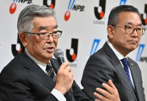 Japonijoje ruošiamasi atnaujinti futbolo sezoną